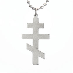 Orthodox Cross Military Necklace