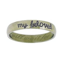 I Will Wait for My Beloved Cursive Ring
